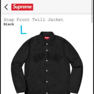 Supreme - Supreme Snap Front Twill Jacket  Black/L