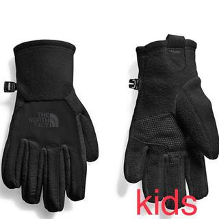 ザノースフェイス(THE NORTH FACE)のノースフェイス デナリ キッズ 子供 グローブ 手袋 日本未発売 新品 M 黒(手袋)