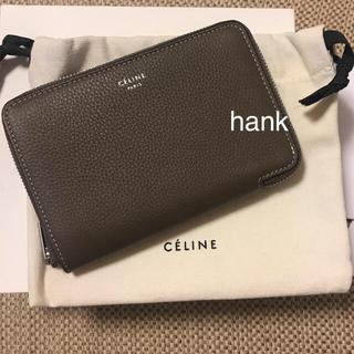 celine - 美品 セリーヌ 二つ折り 財布 スリ