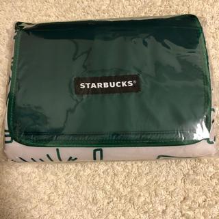 Starbucks Coffee - スタバ福袋2020 レジャーシート