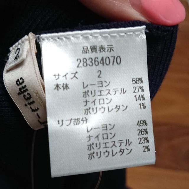 Apuweiser-riche(アプワイザーリッシェ)のアプワイザーリッシェ ニット レディースのトップス(ニット/セーター)の商品写真