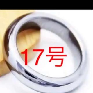 テラヘルツ鉱石 指輪 リング ラウンド  17号(リング(指輪))