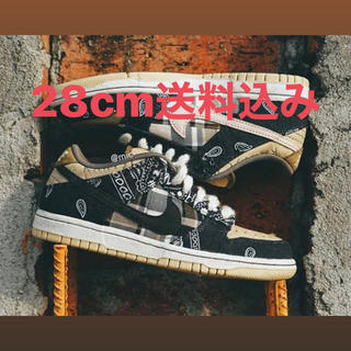 NIKE - nike sb dunk low prm qs travis scott