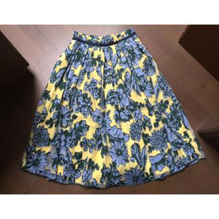 Drawer - ドゥロワー 幻のジャガードスカート