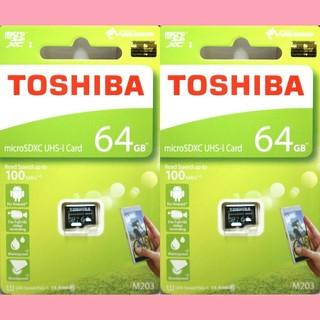 東芝 - 2枚セット 東芝 microSDカード 64GB  マイクロSD
