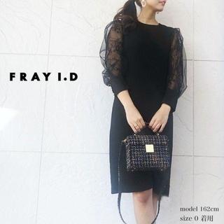 FRAY I.D -  FRAY I.D フレイアイディー  チュールスリーブドレス