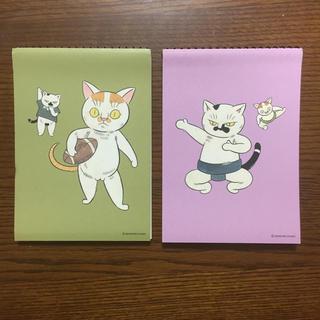 石黒亜矢子 クロッキー2冊セット(スケッチブック/用紙)