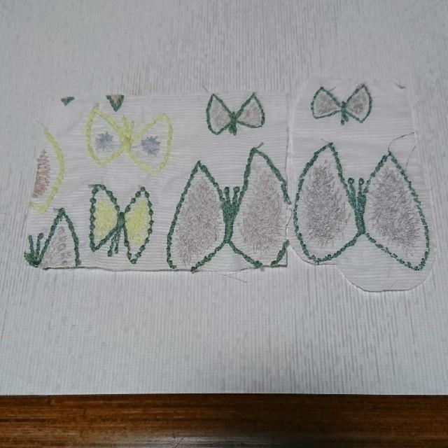 mina perhonen(ミナペルホネン)のミナペルホネン はぎれ sky flower ハンドメイドの素材/材料(各種パーツ)の商品写真