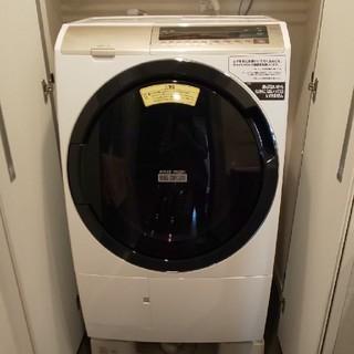 日立 - 新品未使用 2020年製最新モデル 日立 ドラム式洗濯機 BD