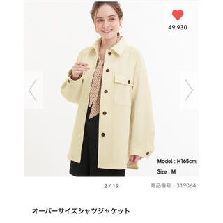 GU - 新品未使用☆ジーユー オーバーサイズシャツジャケット