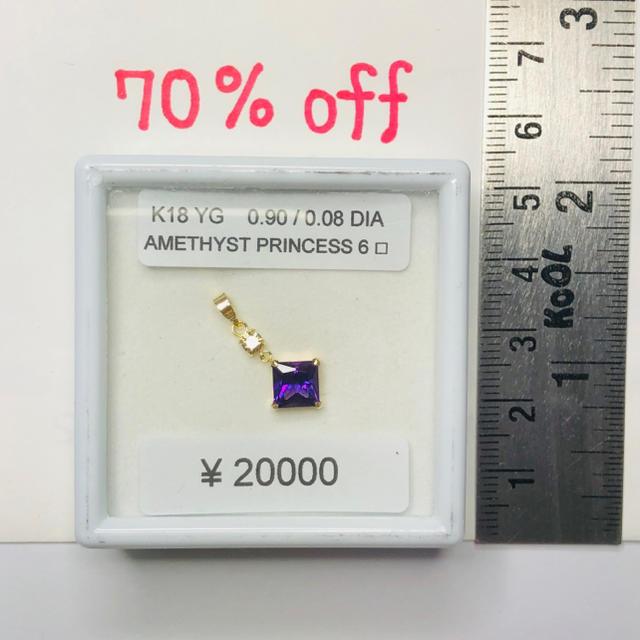 K18YG ペンダントトップ ダイヤ アメジスト AANI アニ レディースのアクセサリー(ネックレス)の商品写真