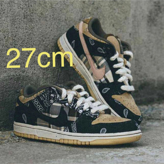 NIKE - Nike sb dunk low qs travis scott 27cm 当選