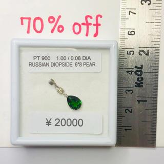 PT900 ペンダント ダイヤ クロムダイオプサイト AANI アニ