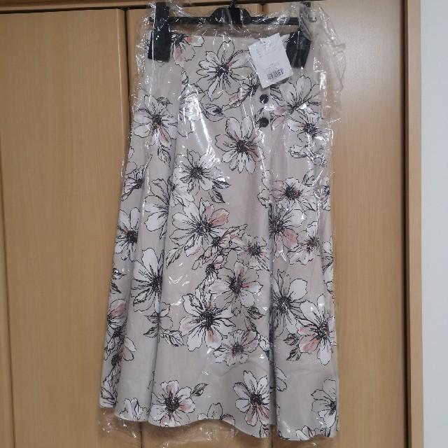Apuweiser-riche(アプワイザーリッシェ)のあや様専用 レディースのスカート(ひざ丈スカート)の商品写真