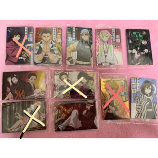BANDAI - 鬼滅の刃 ウエハース カード 7枚セット