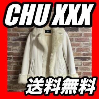 チュー(CHU XXX)の【CHU XXX】ファーコート(毛皮/ファーコート)