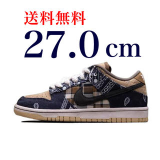 NIKE - NIKE SB DUNK LOW PRM QS × Travis Scott