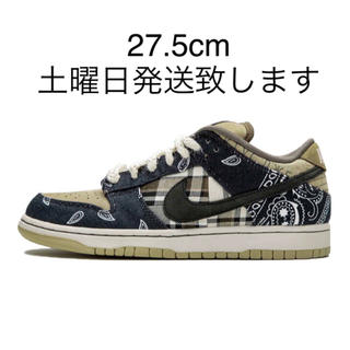 NIKE - nike sb dunk travis scott 27.5cm