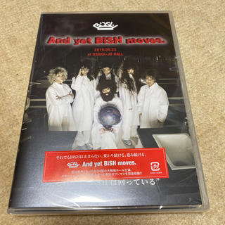 And yet BiSH moves. DVD