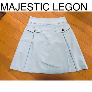 マジェスティックレゴン(MAJESTIC LEGON)のマジェスティックレゴン☆MAJESTIC LEGON☆ひざ丈スカート(ひざ丈スカート)