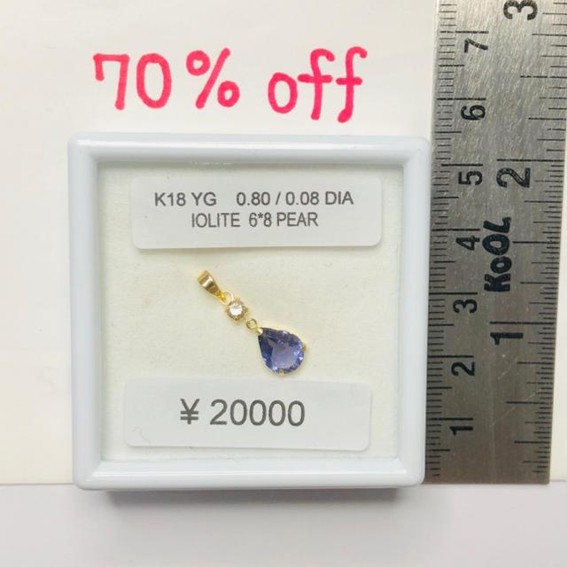 K18YG ペンダントトップ ダイヤ アイオライト AANI アニ レディースのアクセサリー(ネックレス)の商品写真