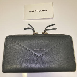 Balenciaga - バレンシアガ  長財布 グレー