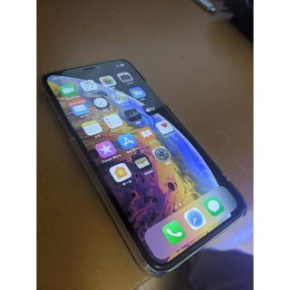 Apple - iPhone XS 64GB Softbank