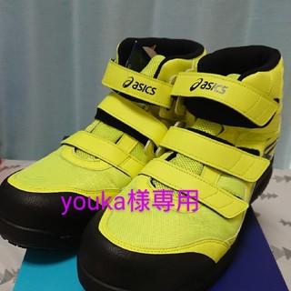 アシックス(asics)のアシックス 安全靴 新品未使用 27,5cm(その他)