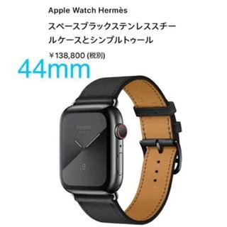 新品未開封 Apple Watch Series5 エルメス アップルウォッチ5(腕時計(デジタル))