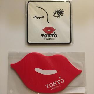 Francfranc - 【新品未開封】フランフラン KISS TOKYO コースター 2枚セット