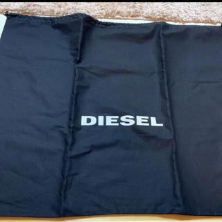 ディーゼル(DIESEL)のディーゼル保存袋(日用品/生活雑貨)