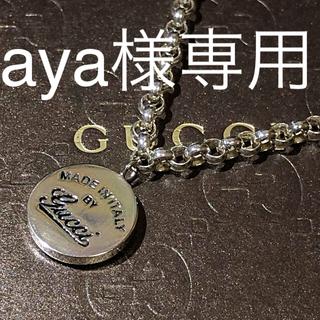 Gucci - GUCCI グッチ  正規品 ロゴプレートシルバーネックレス