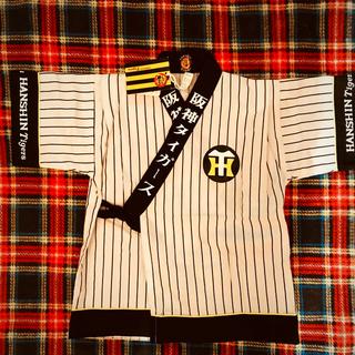 ハンシンタイガース(阪神タイガース)の阪神タイガース甚平(上のみ)95(甚平/浴衣)