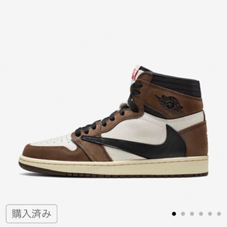 NIKE - NIKE AIR JORDAN1 TRAVIS SCOTT 28cm