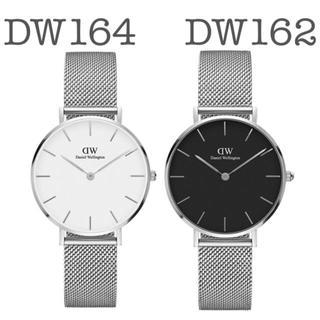 Daniel Wellington - ペアSET【32㎜】ダニエル ウェリントン腕時計〈DW162+DW164〉