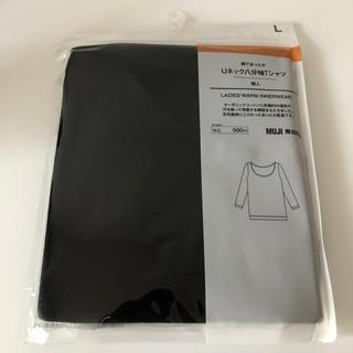 ムジルシリョウヒン(MUJI (無印良品))のMUJI 無印良品 / 綿であったか Uネック八分袖Tシャツ L・ブラック(アンダーシャツ/防寒インナー)