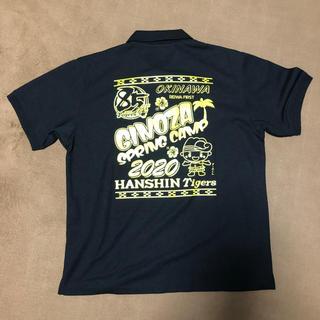 ハンシンタイガース(阪神タイガース)のタイガース 2020 キャンプ ポロシャツ (応援グッズ)