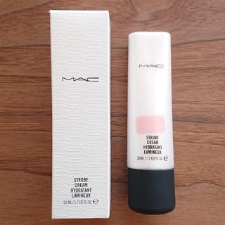 MAC - MAC マック ストロボクリーム ピンクライト 50ml 新品未使用