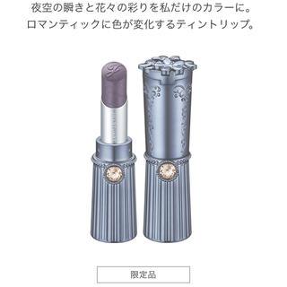JILLSTUART - ジルスチュアート マイリップス ダズリングティント 01