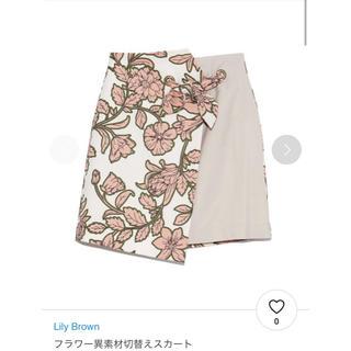 Lily Brown - リリーブラウン  フラワー異素材切替スカート