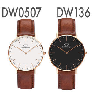 Daniel Wellington - ペアSET【36㎜】ダニエルウェリントン腕時計〈DW0507+DW136〉