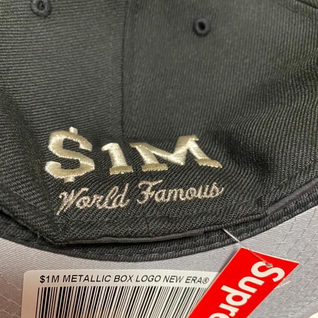 Supreme(シュプリーム)のSupreme $1M Metallic Box Logo New Era メンズの帽子(キャップ)の商品写真