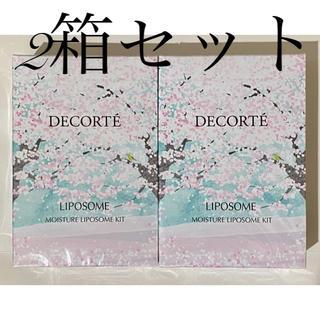 COSME DECORTE - 2箱セット 限定 コスメデコルテ モイスチュア リポソーム さくら キット Ⅳ
