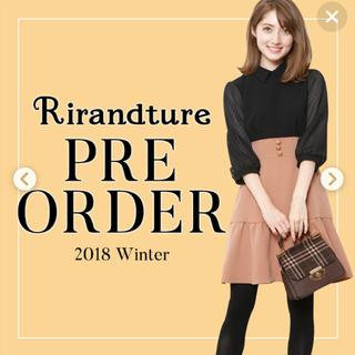 Rirandture - 襟付きハイウエスト切り替えワンピ  アプワイザーリッシェ