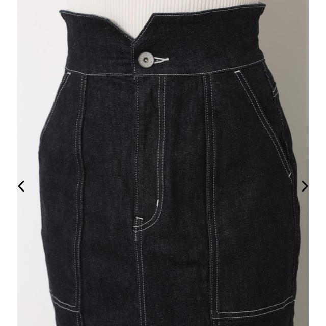 rienda(リエンダ)のrienda フロントシルエット H/W SK レディースのスカート(ロングスカート)の商品写真