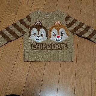ディズニー(Disney)のチップとデールの子供セーター(ニット)