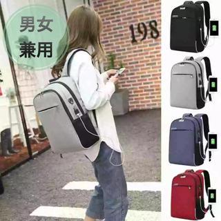 リュック ビジネス pcリュック バッグ USBポート グレー 男女兼用 大人気(リュック/バックパック)