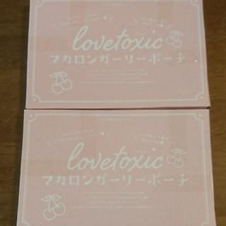 ラブトキシック(lovetoxic)のニコラ 3月号付録 ラブトキシック マカロンガーリーポーチ 2つ(ポーチ)