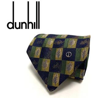 ダンヒル(Dunhill)の【超美品!!】ダンヒル 高級 ネクタイ 総柄 シルク(ネクタイ)
