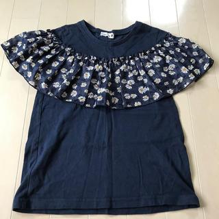 Branshes - ブランシェス フリルTシャツ 130cm